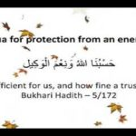 Dua For Enemy Protection