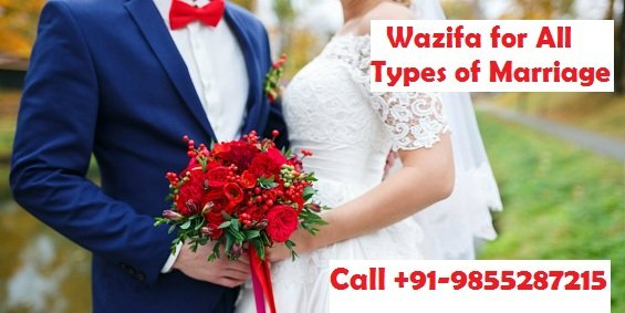 Islamic Prayers for All Types of Marriage