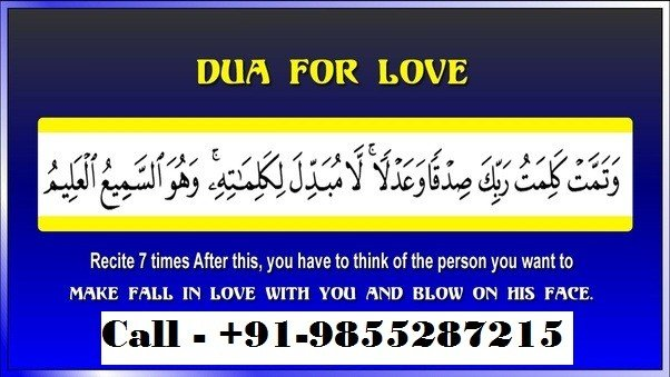 wazifa-to-make-someone-love-you