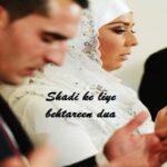 Shadi K Liye Behtreen Dua