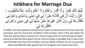 Salat Al Istikhara For Marriage Proposal