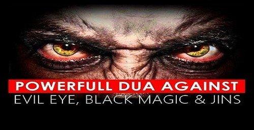Quranic taweez for evil eye