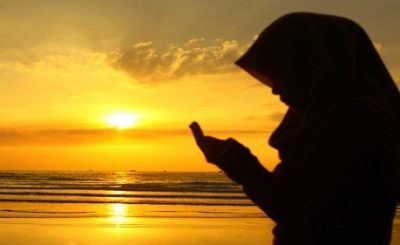Powerful Wazifa To Bring Back Lost Love