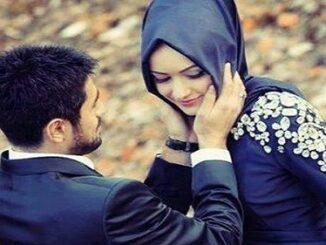 Dua For Love Marriage in Islam
