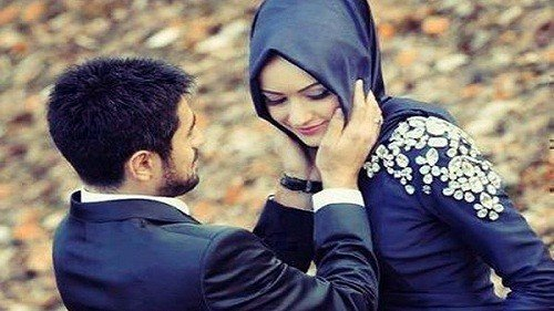 Dua For Love Marriage in Islam