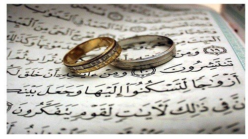 Dua For Marriage Proposal