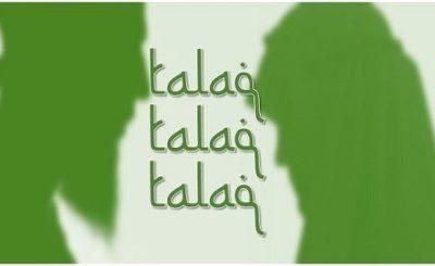 Talaq Karne Ki Dua