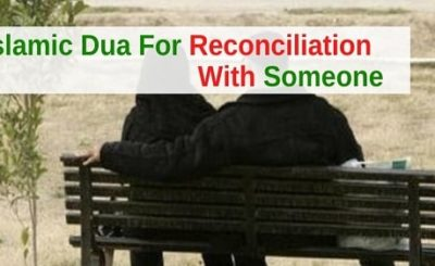Dua For Marriage Reconciliation