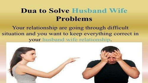 Dua For Married Couple Having Problems