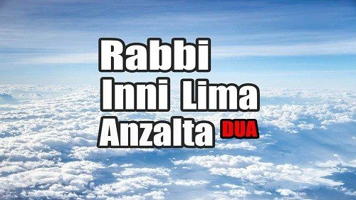 Rabbi Inni Lima Anzalta Dua For Marriage