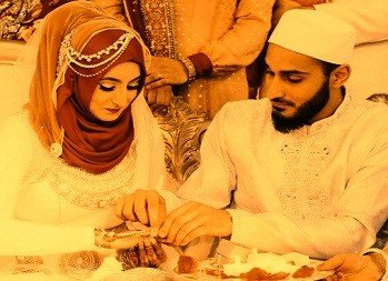 Surah For Marriage Proposal