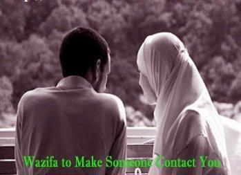 Dua To Make Someone Contact You